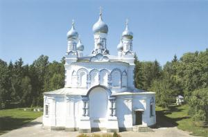 The Best Tour Of Eastern Ukraine & The Capital Packages