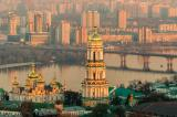 Two Nights Weekend Break In Kyiv And Chernobyl Tour